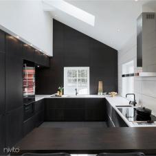 Čierne Kuchyna Kohútik - Nivito 20-RH-320